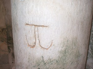 Alcobaça abbey, stone pillar, mark of stonemason